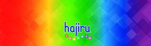 HAJIRU